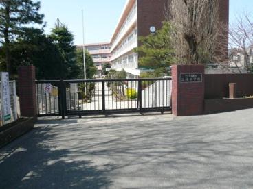 さいたま市立三橋中学校の画像1