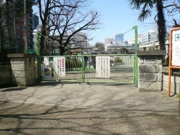 さいたま市立大宮小学校の画像1