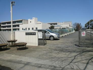 さいたま市立第2東中学校の画像1