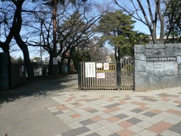 さいたま市立大宮北中学校の画像1