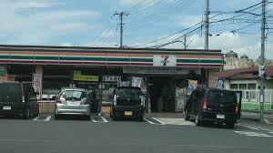 セブンイレブン さいたま三橋総合公園前店の画像1