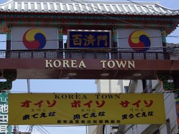 朝鮮市場の画像1
