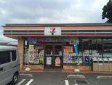 セブンイレブン さいたま南中野店
