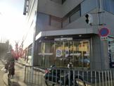 紀陽銀行八戸ノ里店