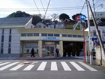京浜急行電鉄(株) 県立大学駅の画像1