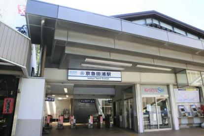 京浜急行電鉄(株) 京急田浦駅の画像1