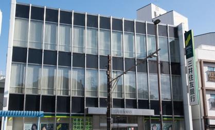 三井住友銀行・金沢八景支店の画像1