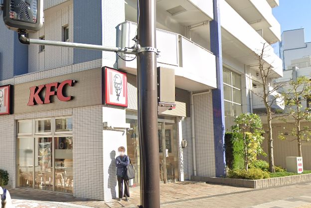 ケンタッキーフライドチキン 金沢八景店の画像