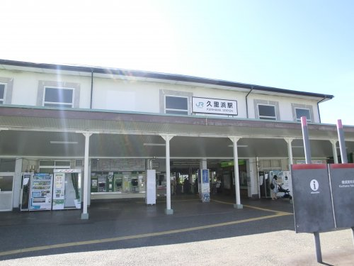 JR横須賀線久里浜駅の画像