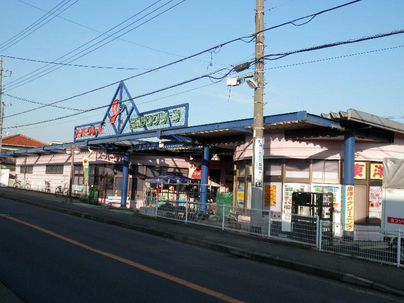 スーパーグレート岩戸店の画像