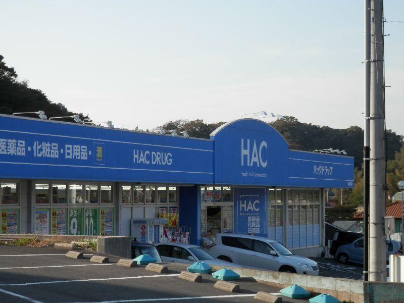 ハックドラッグ岩戸店の画像