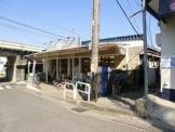 京急ストア津久井浜店