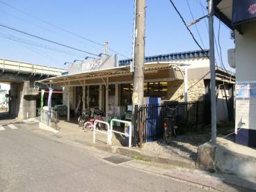 京急ストア津久井浜店の画像1