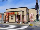 なか卯 桜井店