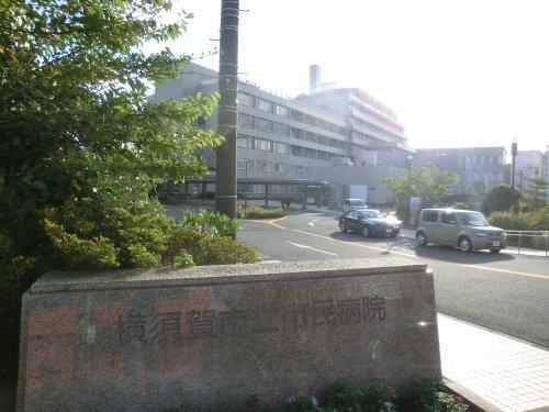 横須賀市立市民病院の画像