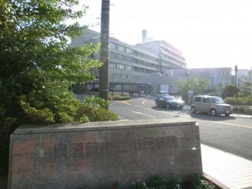 横須賀市立市民病院の画像1