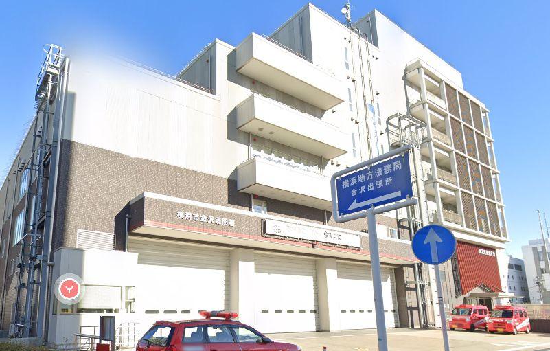金沢消防署の画像