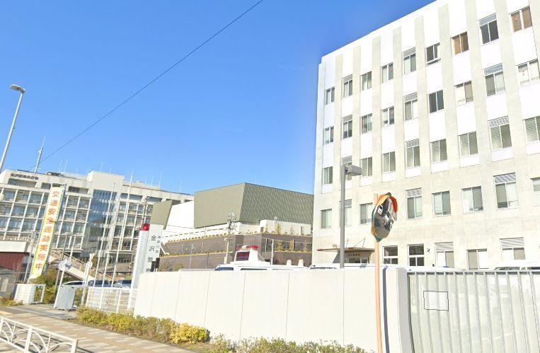 金沢警察署の画像