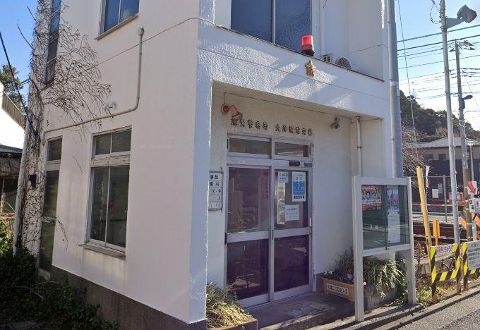 浦賀警察署大津駅前交番の画像