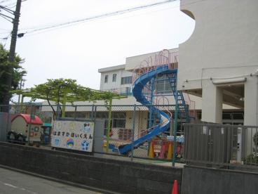 茅ケ崎市立浜須賀保育園の画像1
