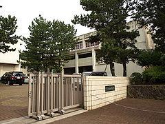 神奈川県立茅ケ崎西浜高等学校の画像1