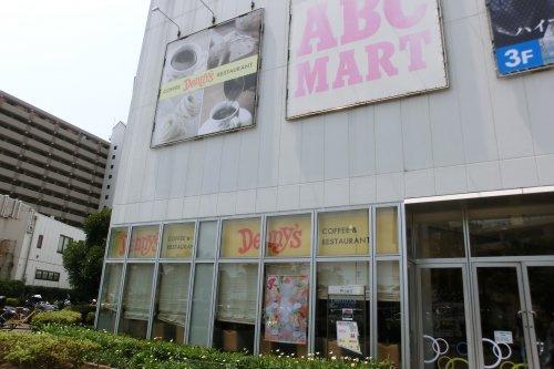 デニーズ横須賀平成町店の画像