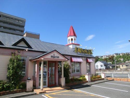 リンガーハット 横須賀久里浜店の画像