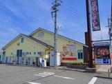 レストラントマト&オニオン 桜井店
