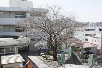 横浜市立 屏風浦小学校の画像1