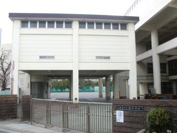 横浜市立森中学校の画像1