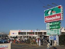 島忠ホームセンター茅ケ崎店の画像1