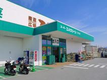 スーパーエバグリーンプラス 橿原膳夫店