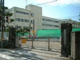茅ヶ崎市立西浜小学校