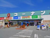 ホームセンターコーナン 橿原香久山店