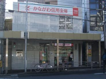 かながわ信用金庫 田浦出張所の画像1