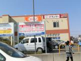 ザ・ダイソー三浦海岸店