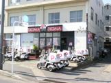ピザーラ三浦海岸店