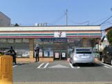 セブンイレブン三浦海岸店