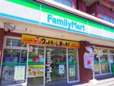 ファミリーマート たまプラーザ店