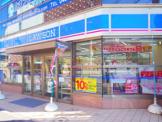 ローソン たまプラーザ駅南口店
