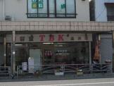TBK美容室追浜店