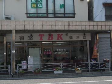 TBK美容室追浜店の画像1