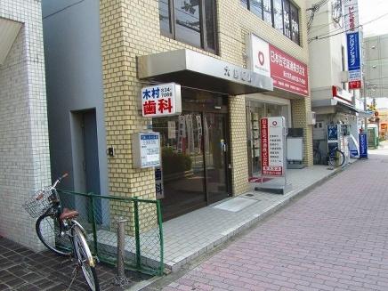 木村歯科医院の画像