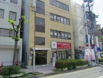 木村歯科医院の画像2