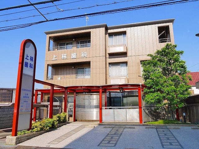 上林歯科医院の画像