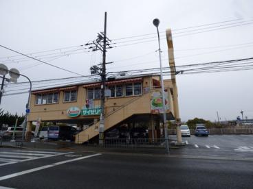 サイゼリヤ 茨木園田店の画像2