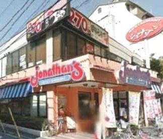 ジョナサン 亀戸店の画像1