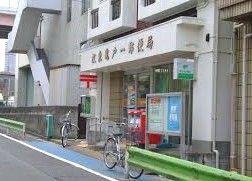 江東亀戸一郵便局の画像1