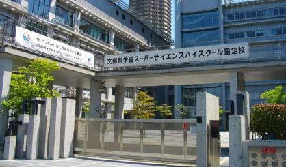 東京都立科学技術高等学校の画像1