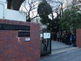 東京都立両国高等学校